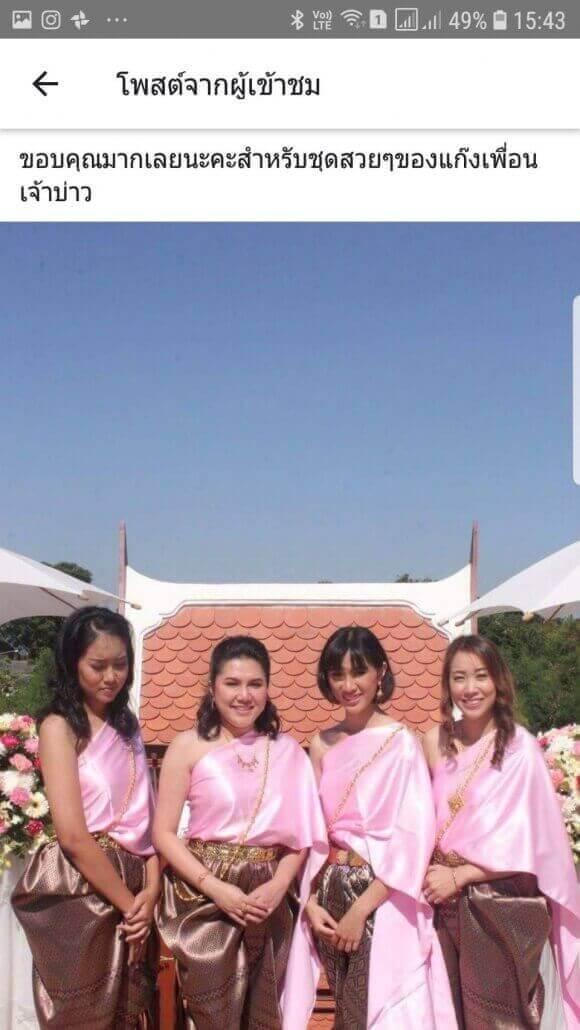 เช่าชุดไทยสไบสีชมพู